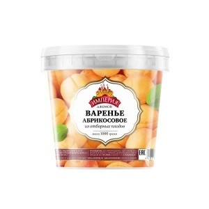 Варенье абрикосовое 1000 г