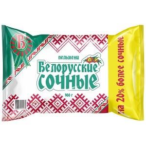 """Пельмени """"Белорусские"""" сочные 0,9/8 (ППТ)"""