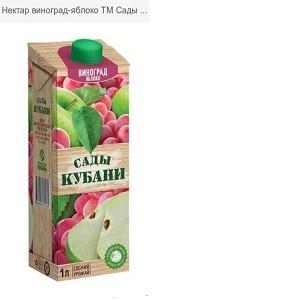 Нектар виноград-яблоко Сады Кубани 1л/12 (с крышкой)