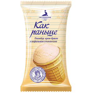 """Вафельный стаканчик 70/40 """"Как раньше"""" пломбир крем-брюле"""