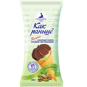 """Рожок большой сахарный 100/25 """"Как раньше"""" пломбир фисташковый"""