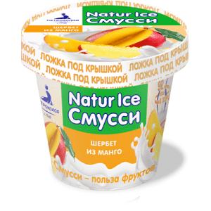 """Замороженный взбитый десерт шербет из манго """"NATURICE"""" 80/36"""