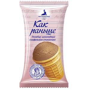 """Вафельный стаканчик 70/40 """"Как раньше"""" пломбир шоколадный"""